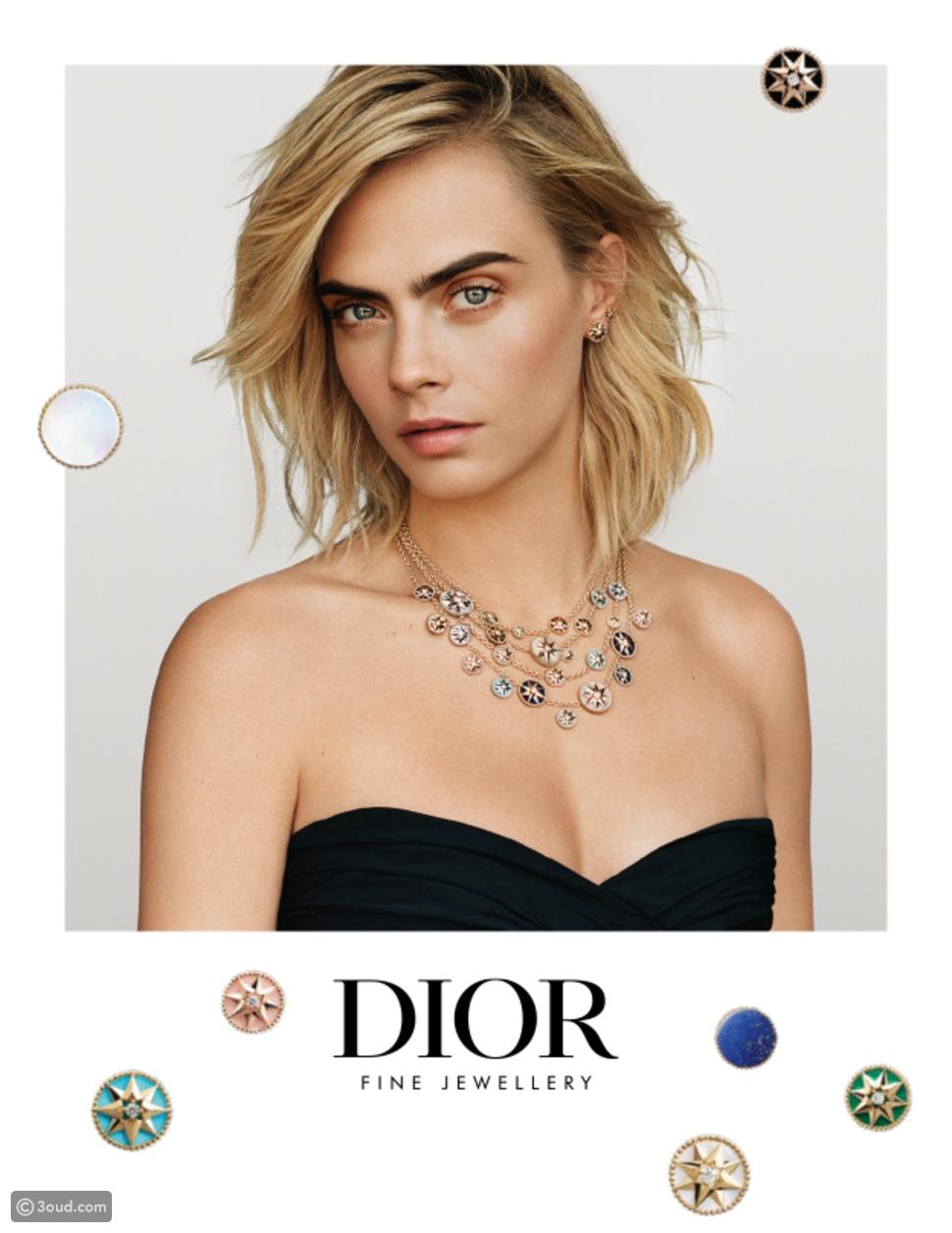 """مجوهرات """"ديور"""" Dior.... """"كارا ديليفين"""""""
