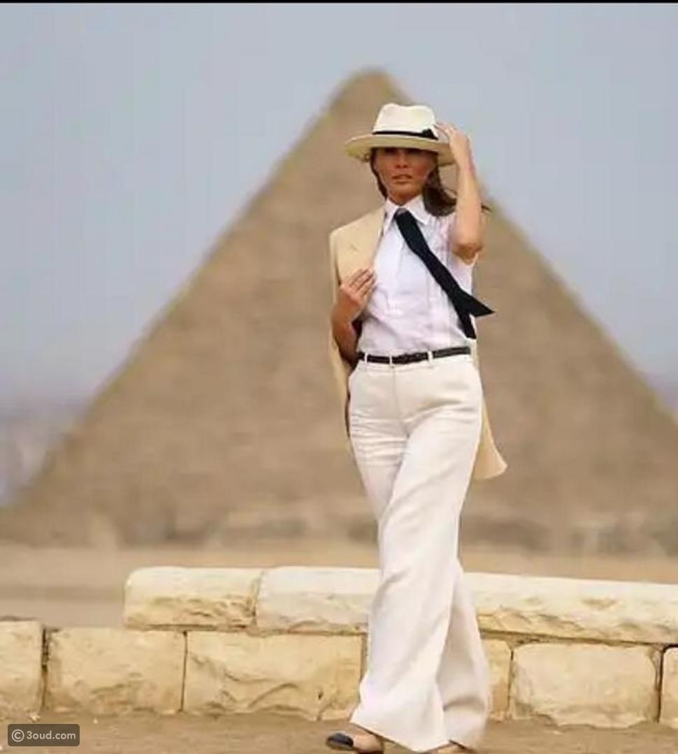 إطلالة كلاسيكية عصرية لميلانيا ترامب في مصر