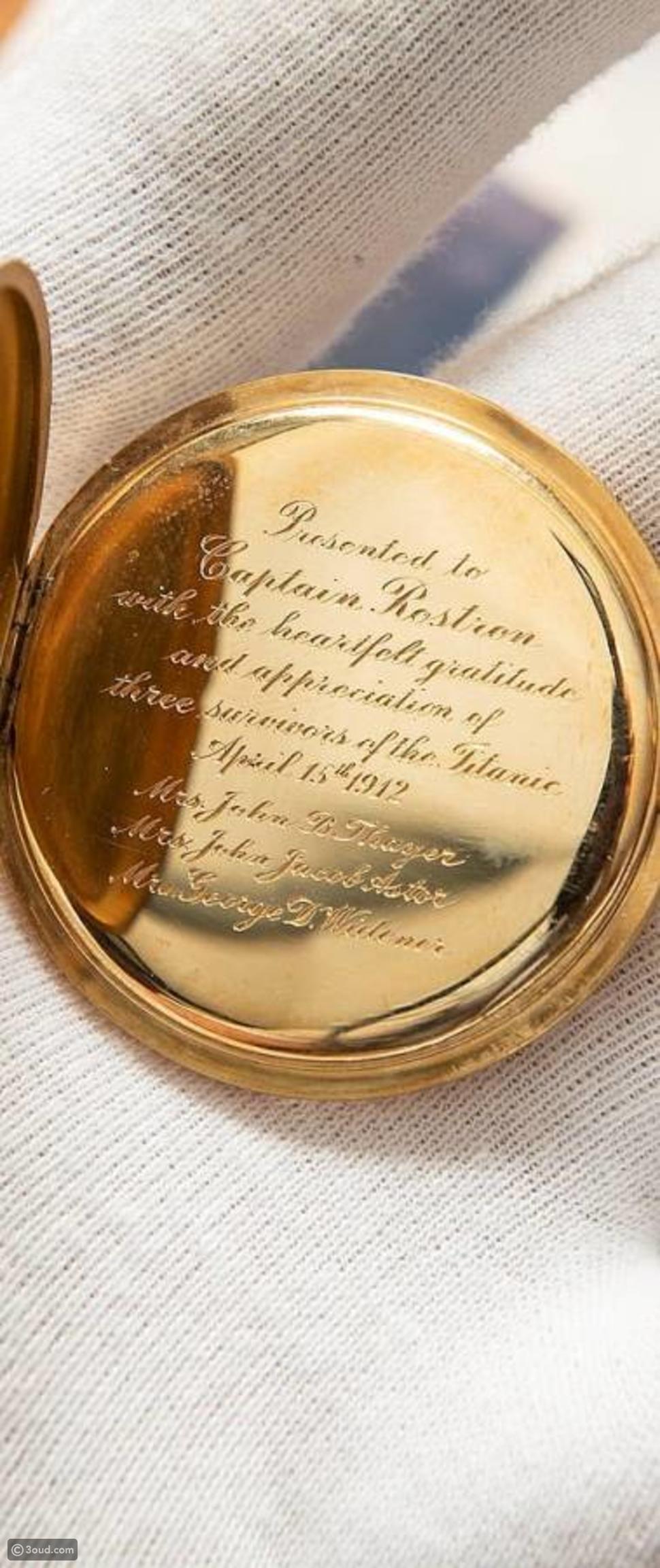 ساعة القبطان المنقذ بعد مأساة التيتانيك معروضة للبيع بـ65.2 ألف دولار