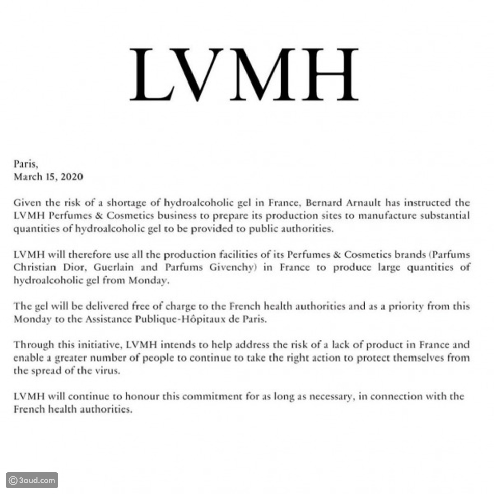 LVMH تنتج معقم يدين لمواجهة فيروس كورونا