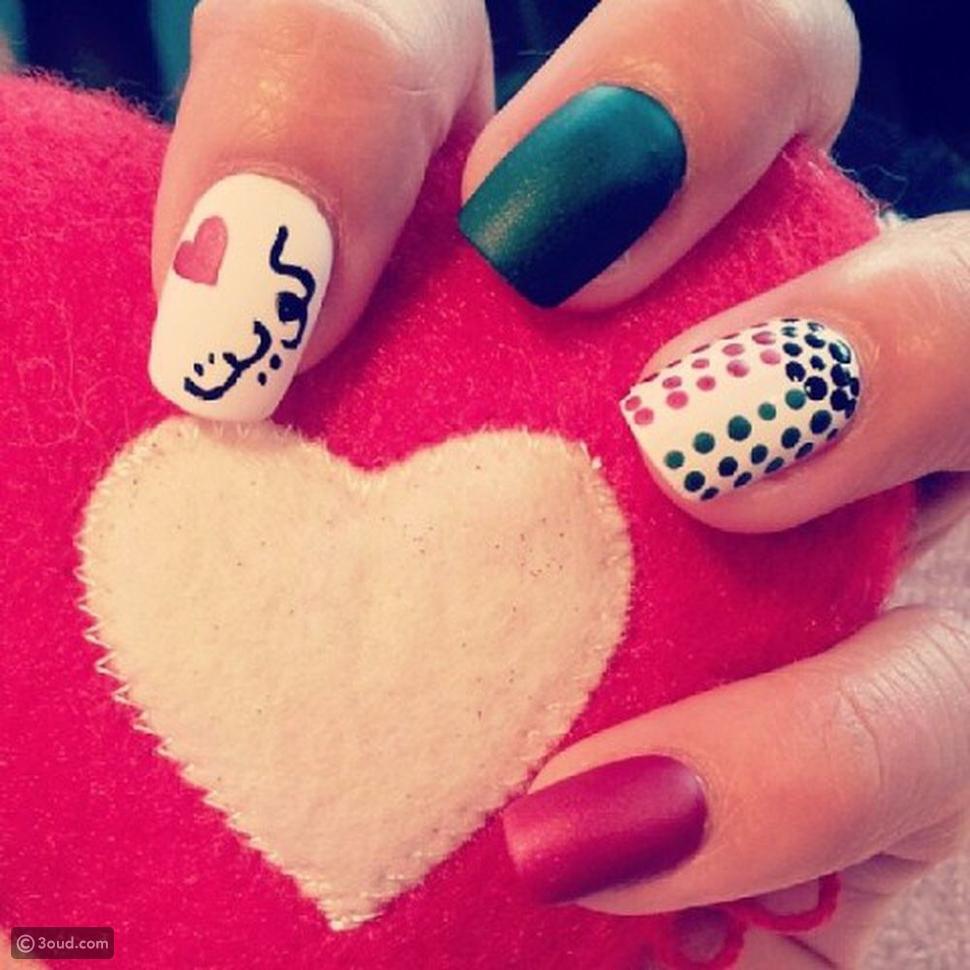 بمناسبة العيد الوطني للكويت.. طلاء أظافرك بألوان العلم