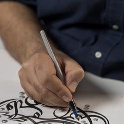 تشارك دار فان كليف أند آربلز رسالة انسجام مع عملين فنيين في شهر رمضان